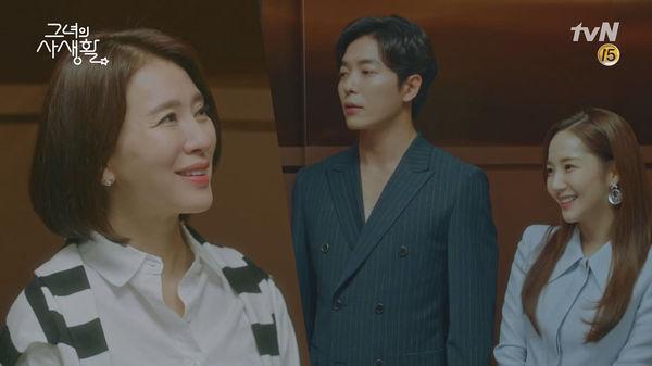 Bí mật nàng fangirl tập 13-14: Park Min Young và Kim Jae Wook là thanh mai trúc mã từ bé, công bố cảnh giường chiếu cực ngọt - Hình 2