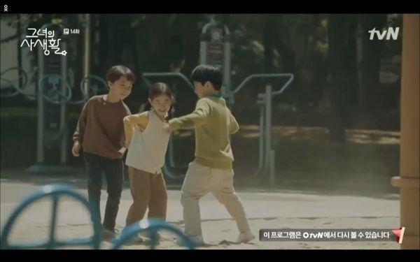 Bí mật nàng fangirl tập 13-14: Park Min Young và Kim Jae Wook là thanh mai trúc mã từ bé, công bố cảnh giường chiếu cực ngọt - Hình 18