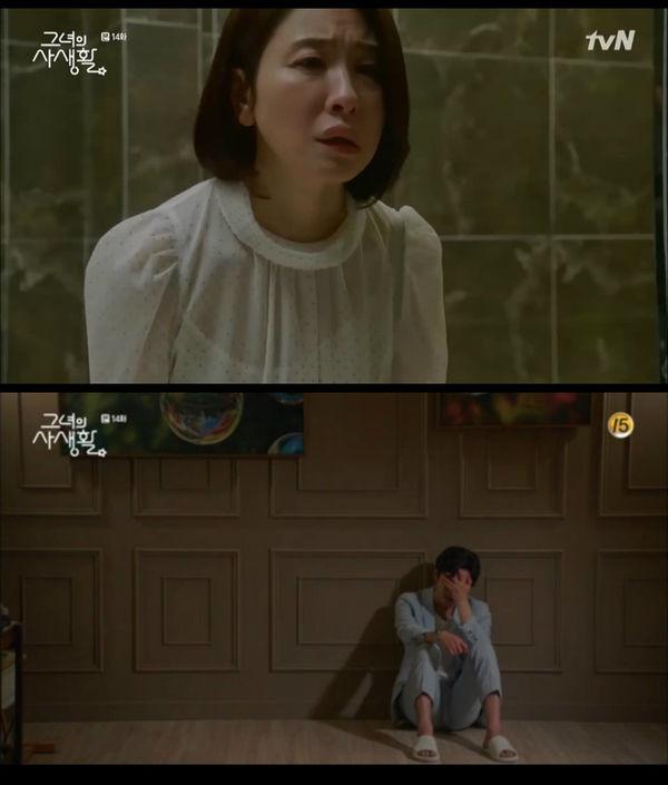 Bí mật nàng fangirl tập 13-14: Park Min Young và Kim Jae Wook là thanh mai trúc mã từ bé, công bố cảnh giường chiếu cực ngọt - Hình 5