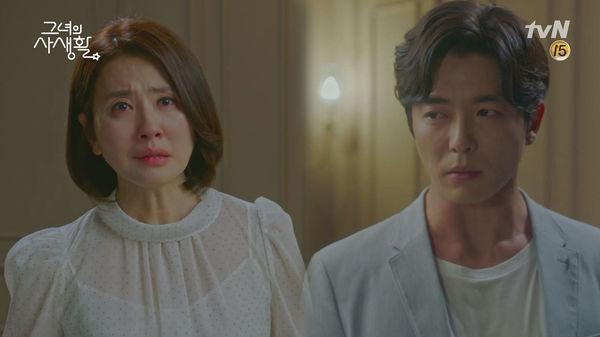Bí mật nàng fangirl tập 13-14: Park Min Young và Kim Jae Wook là thanh mai trúc mã từ bé, công bố cảnh giường chiếu cực ngọt - Hình 4