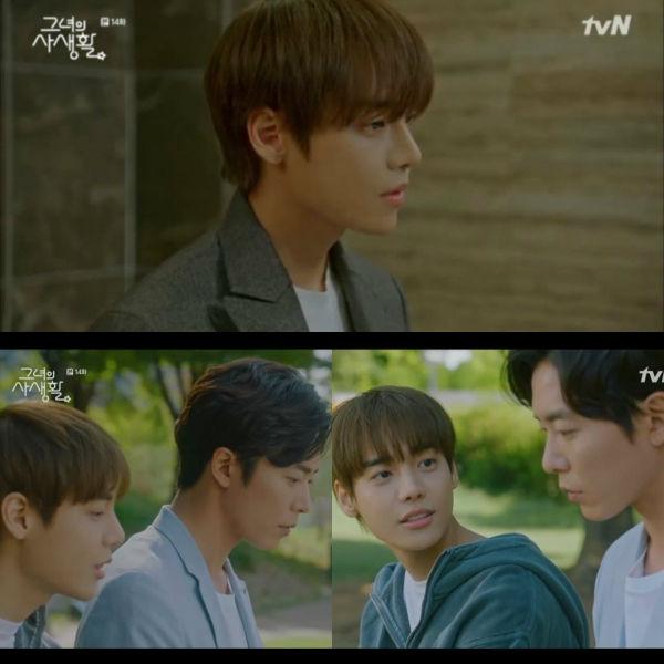 Bí mật nàng fangirl tập 13-14: Park Min Young và Kim Jae Wook là thanh mai trúc mã từ bé, công bố cảnh giường chiếu cực ngọt - Hình 6