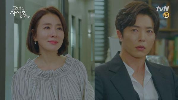 Bí mật nàng fangirl tập 13-14: Park Min Young và Kim Jae Wook là thanh mai trúc mã từ bé, công bố cảnh giường chiếu cực ngọt - Hình 3