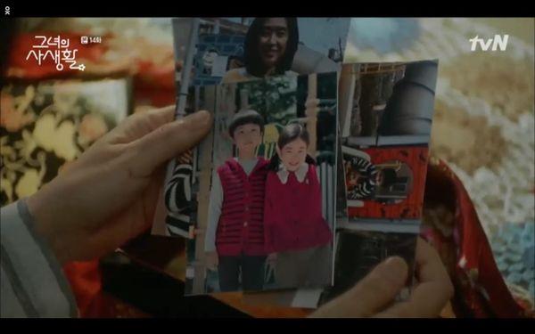 Bí mật nàng fangirl tập 13-14: Park Min Young và Kim Jae Wook là thanh mai trúc mã từ bé, công bố cảnh giường chiếu cực ngọt - Hình 19