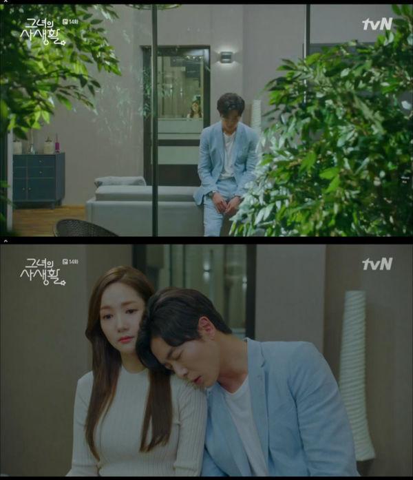 Bí mật nàng fangirl tập 13-14: Park Min Young và Kim Jae Wook là thanh mai trúc mã từ bé, công bố cảnh giường chiếu cực ngọt - Hình 9