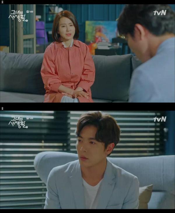 Bí mật nàng fangirl tập 13-14: Park Min Young và Kim Jae Wook là thanh mai trúc mã từ bé, công bố cảnh giường chiếu cực ngọt - Hình 7