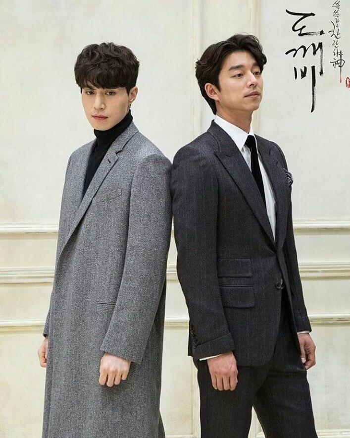 Hậu Goblin, 2 nam thần Lee Dong Wook - Gong Yoo vẫn tình thương mến thương thế này - Hình 1