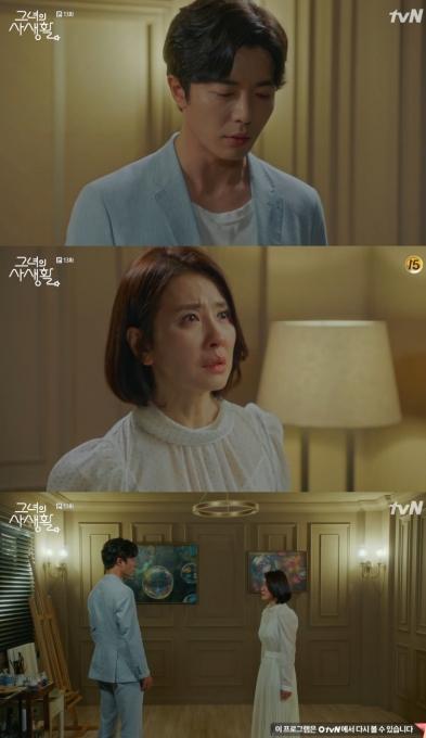 Rating 22/05: Phim của Shin Hye Sun - L (Infinite) bỏ xa Han Ji Min và Park Min Young - Hình 7