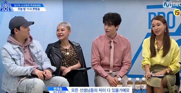 PRODUCE X 101: Mnet nhá hàng teaser gây cấn trước thềm phát sóng tập 4 - Hình 7