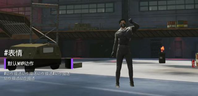 PUBG Mobile phiên bản 0.13 thêm súng Bizon, chế độ Team Deathmatch, event và avatar Godzilla,... - Hình 8