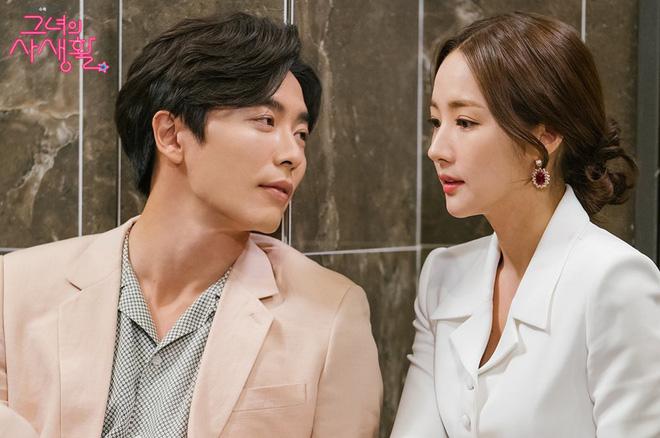 Từng yêu cả tập đoàn nam thần, ánh mắt tình tứ nhất của Park Min Young là dành cho ai? - Hình 38