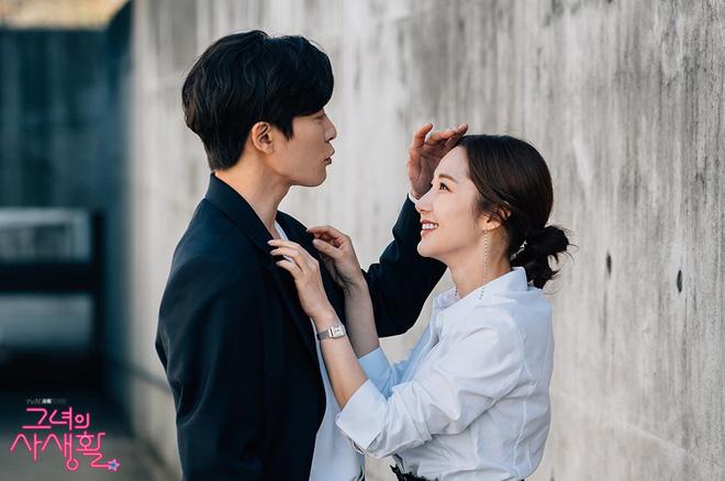 Từng yêu cả tập đoàn nam thần, ánh mắt tình tứ nhất của Park Min Young là dành cho ai? - Hình 44