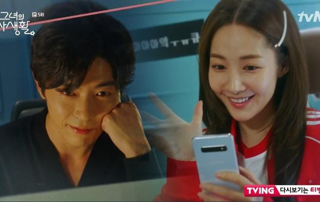 Từng yêu cả tập đoàn nam thần, ánh mắt tình tứ nhất của Park Min Young là dành cho ai? - Hình 35