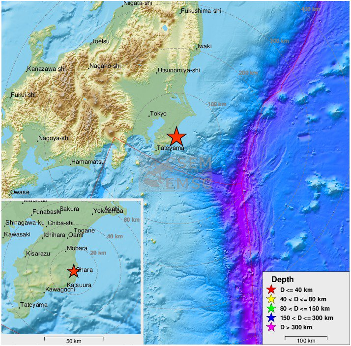 Động đất rung chuyển Tokyo ngay trước chuyến công du của Tổng thống Mỹ - Hình 1