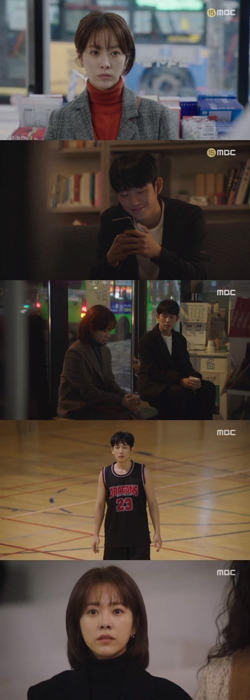 K-net nói gì về Đêm xuân của Han Ji Min và Jung Hae In, liệu có giống Chị đẹp mua cơm ngon cho tôi? - Hình 2