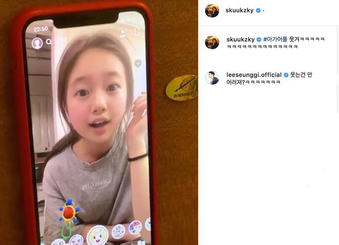 Suzy đu trend biến thành em bé, Lee Seung Gi lập tức hùa theo bình luận nhanh như một cơn gió - Hình 2