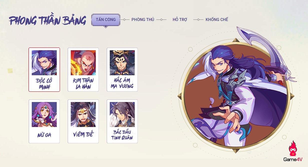 Thần Ma Mobile ra mắt trang chủ chính thức, tiết lộ ngày mở cửa không còn xa - Hình 2