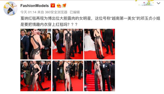 Truyền thông và netizen nước ngoài phản ứng gay gắt về Ngọc Trinh tại Cannes: Báo Anh, Pháp không gắt bằng xứ Trung - Hình 6