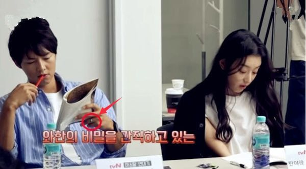 Song Joong Ki mặc áo của Song Hye Kyo đi quay phim với chú thích: Mỗi khoảnh khắc đều đặc biệt - Hình 2