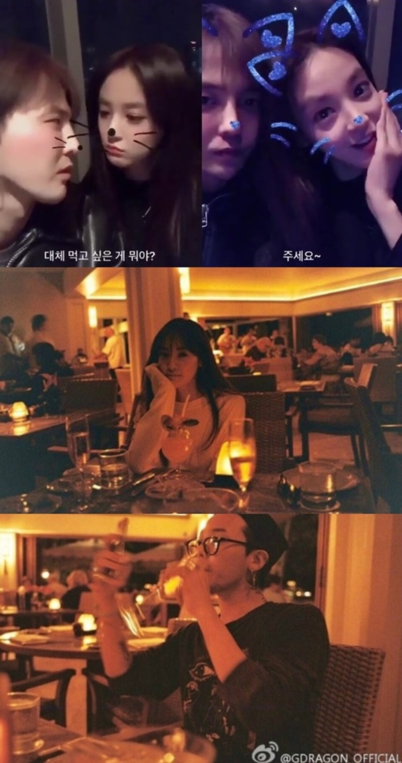Công ty quản lý lên tiếng nghi vấn G-Dragon và Lee Joon Yeon đang hẹn hò: YG vẫn gây bất ngờ như mọi khi - Hình 6