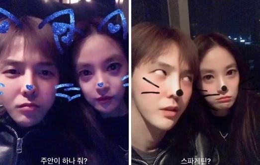 Loạt bằng chứng cho thấy clip Lee Joo Yeon đăng tải cùng G-Dragon từ tận... năm 2016 - Hình 2