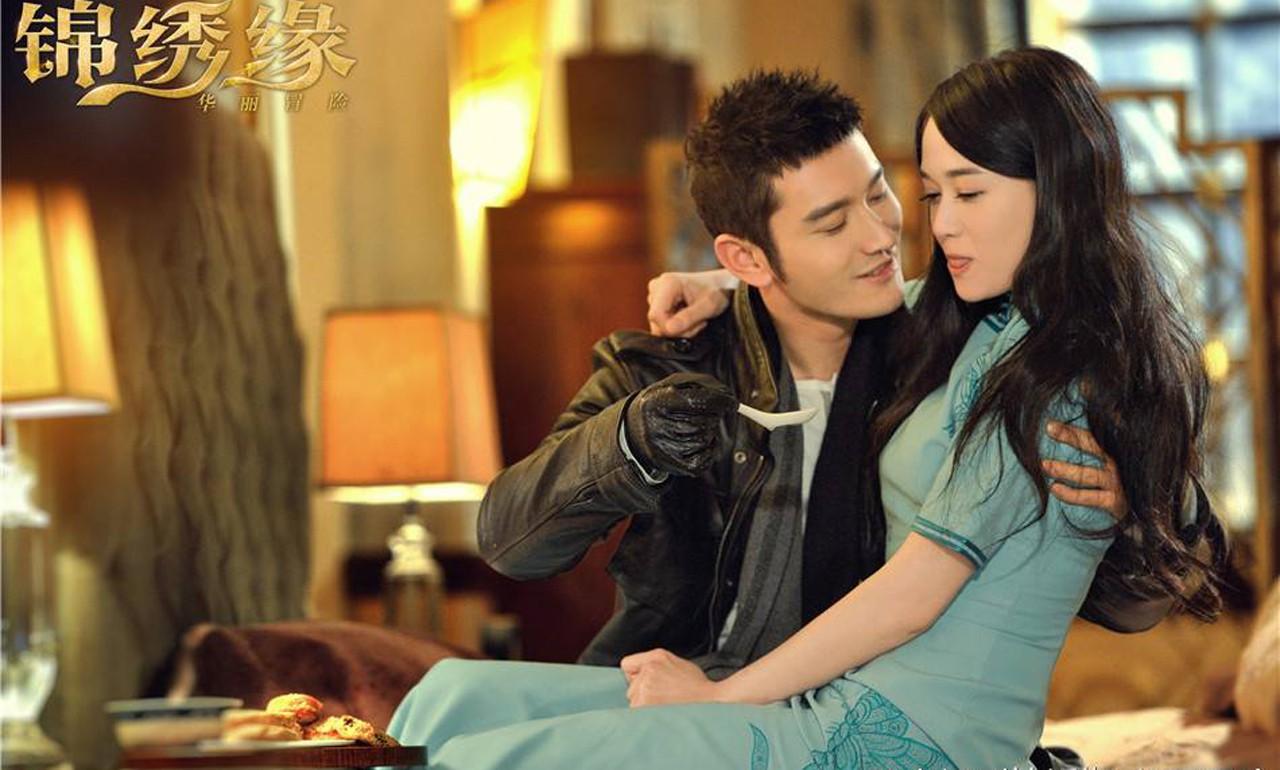 6 bộ phim Hoa Ngữ đặc sắc lấy bối cảnh Thượng Hải: Số 1 có Triệu Vy, Tô Hữu Bằng! - Hình 12