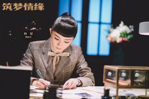 6 bộ phim Hoa Ngữ đặc sắc lấy bối cảnh Thượng Hải: Số 1 có Triệu Vy, Tô Hữu Bằng! - Hình 26