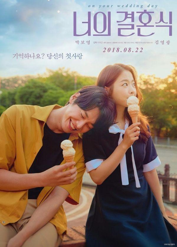 Những bộ phim điện ảnh khiến Park Bo Young chinh phục khán giả - Hình 16