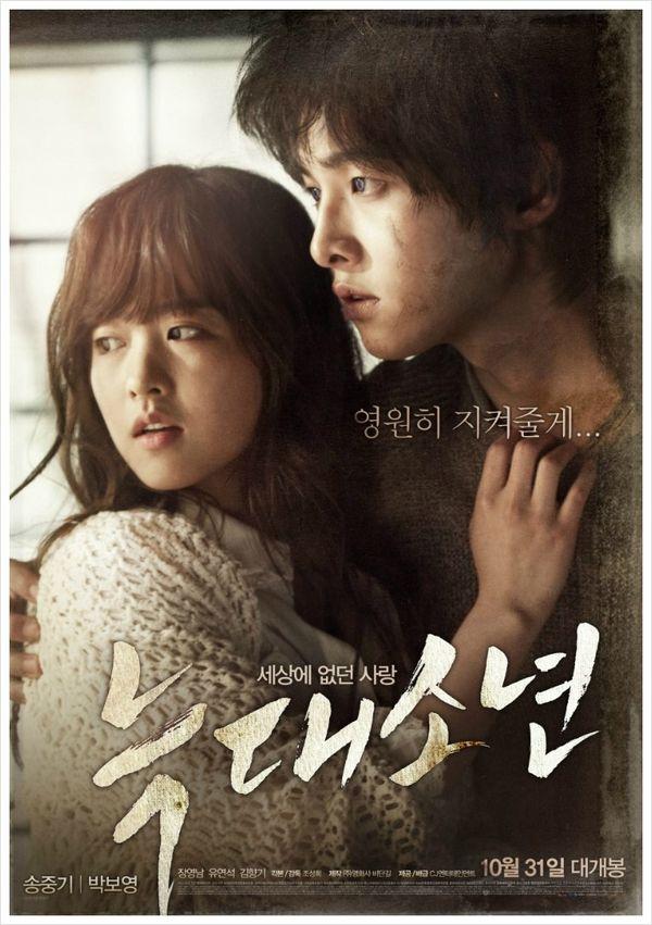 Những bộ phim điện ảnh khiến Park Bo Young chinh phục khán giả - Hình 8