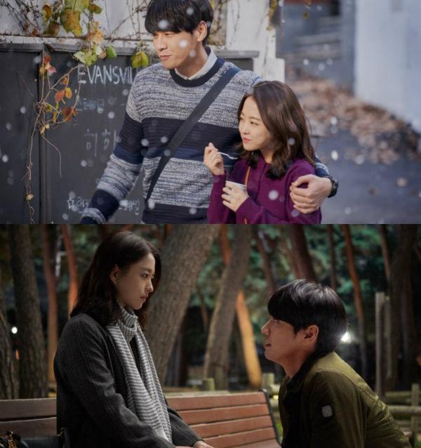 Những bộ phim điện ảnh khiến Park Bo Young chinh phục khán giả - Hình 15