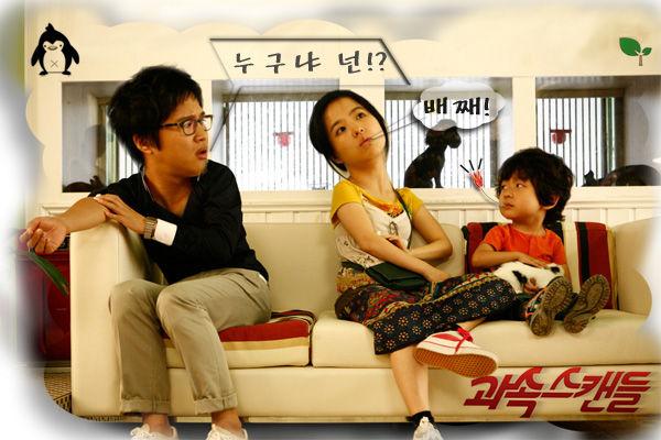 Những bộ phim điện ảnh khiến Park Bo Young chinh phục khán giả - Hình 3