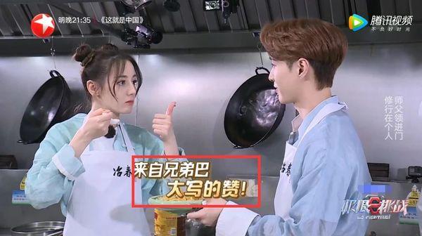 Địch Lệ Nhiệt Ba và Trương Nghệ Hưng dùng chung muỗng để ăn cơm trong Thử thách cực hạn - Hình 10