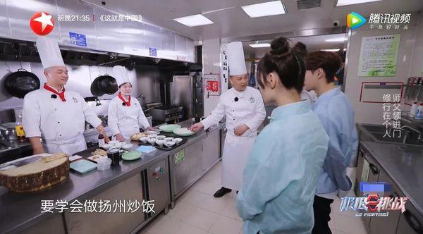 Địch Lệ Nhiệt Ba và Trương Nghệ Hưng dùng chung muỗng để ăn cơm trong Thử thách cực hạn - Hình 4