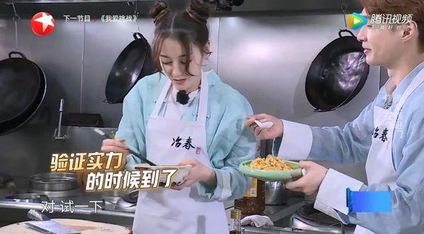 Địch Lệ Nhiệt Ba và Trương Nghệ Hưng dùng chung muỗng để ăn cơm trong Thử thách cực hạn - Hình 8