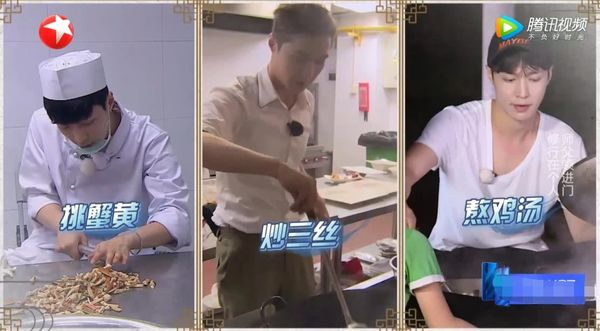 Địch Lệ Nhiệt Ba và Trương Nghệ Hưng dùng chung muỗng để ăn cơm trong Thử thách cực hạn - Hình 5