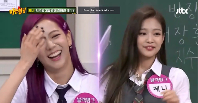Chuyện bỗng hot trở lại: Ai ngờ mới gặp 3 ngày, Jennie và Jisoo (BLACKPINK) đã làm quen bằng cách nhạy cảm này - Hình 1