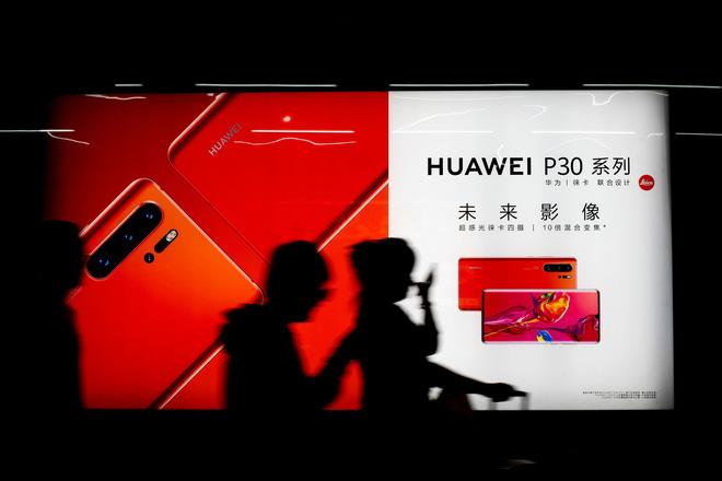 Hãng Western Digital thông báo dừng hợp tác và cung cấp sản phẩm cho Huawei - Hình 1