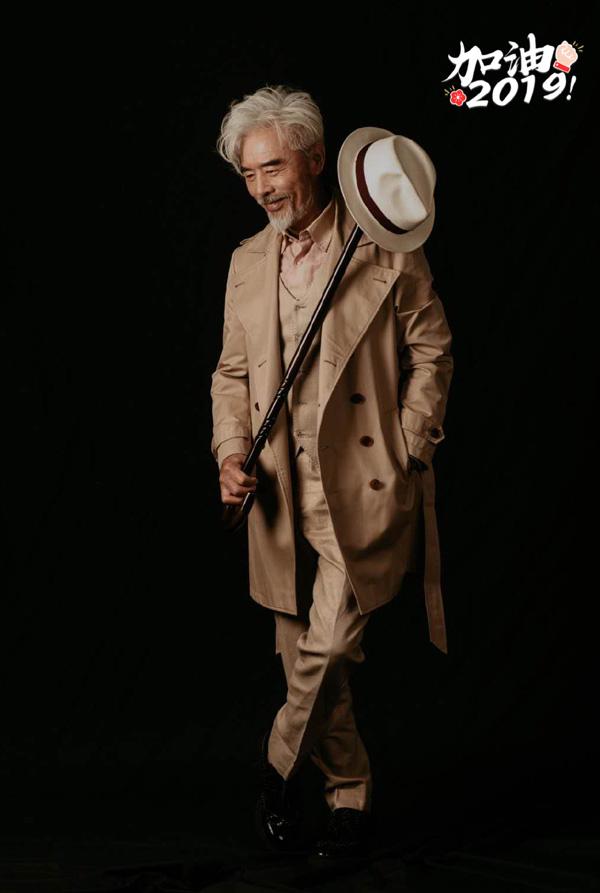 Ông già sành điệu nhất Trung Quốc giữ dáng để mặc đẹp - Hình 4