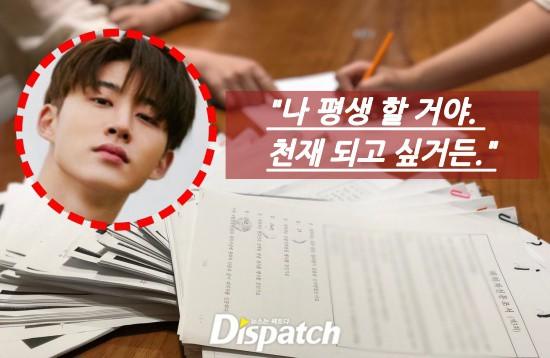 SHOCK ÓC: Giống hệt Seungri, B.I tuyên bố rời iKON, chấm dứt hợp đồng với YG sau scandal sử dụng chất cấm - Hình 1