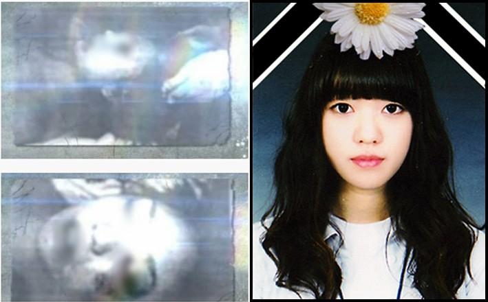 Thảm kịch Busan : Nữ sinh bị 4 bạn học bạo hành đến chết? - Hình 2