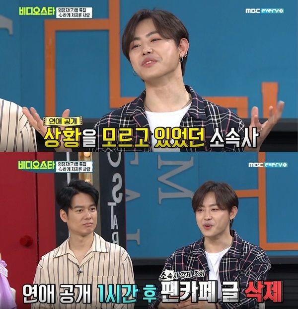 U-Kwon (Block B) trực tiếp tuyên bố kết hôn, K-net tố cô bạn gái bạo lực học đường - Hình 1