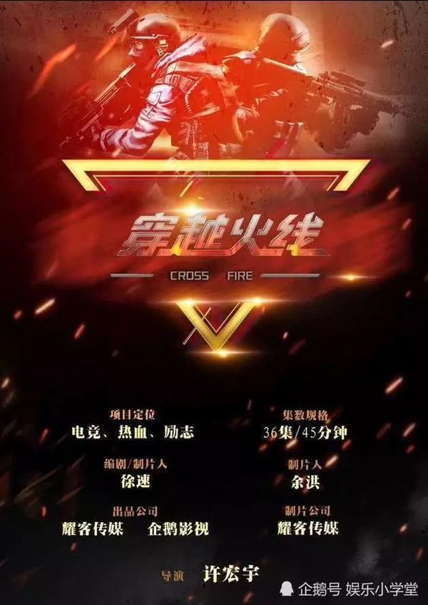 Xuyên việt hỏa tuyến: Fan Lộc Hàm đã gây hấn với nhà Ngô Lỗi về chuyện phiên vị - Hình 1