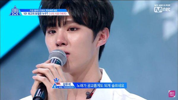 Đây chính là lý do khiến Kim Woo Seok òa khóc trên sân khấu Produce X 101 - Hình 8