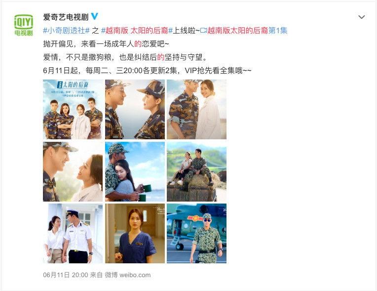 Khán giả xứ Trung phản ứng khi xem Hậu duệ mặt trời bản Việt: Tiếng Việt khó nghe như tiếng Thái - Hình 3