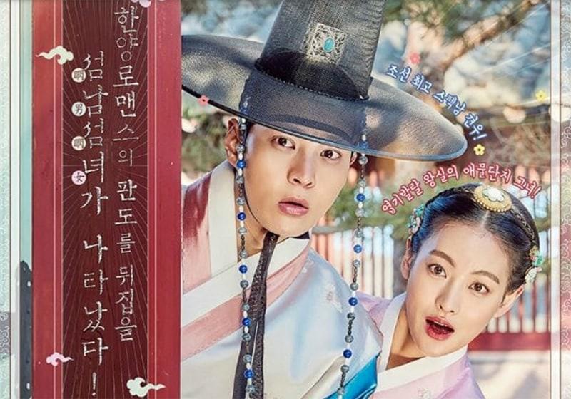 6 điểm khác biệt rành rành giữa phim cổ trang Hàn và Trung - Hình 7