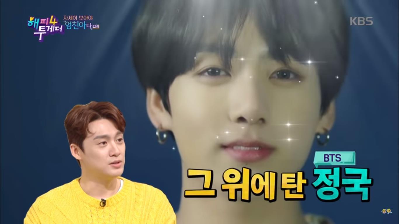 Cuồng Jungkook như bà xã nam diễn viên Vì sao đưa anh tới: Mang thai cũng nằm mơ thấy em út nhà BTS - Hình 1