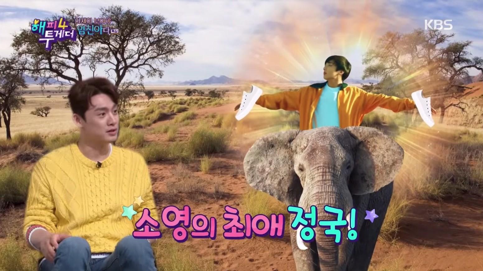 Cuồng Jungkook như bà xã nam diễn viên Vì sao đưa anh tới: Mang thai cũng nằm mơ thấy em út nhà BTS - Hình 3