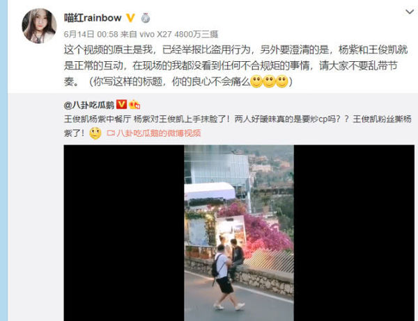 Vương Tuấn Khải chụp hình cho Dương Tử, gương mặt nghiêm túc lại đáng yêu, cư dân mạng nói: Như đang xem phim thần tượng - Hình 4