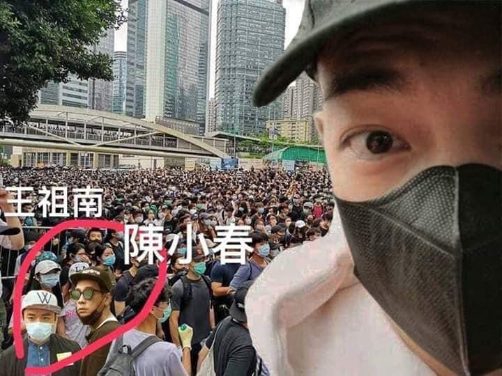 Châu Nhuật Phát, Trần Tiểu Xuân, Vương Hỷ cùng dàn sao TVB sát cánh cùng đồng bào phản đối luật dẫn độ - Hình 1