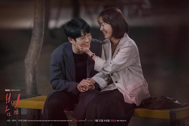 Có em trai quốc dân Yeo Jin Goo bảo kê mà sao My Absolute Boyfriend vẫn xịt không ngóc nổi đầu? - Hình 3