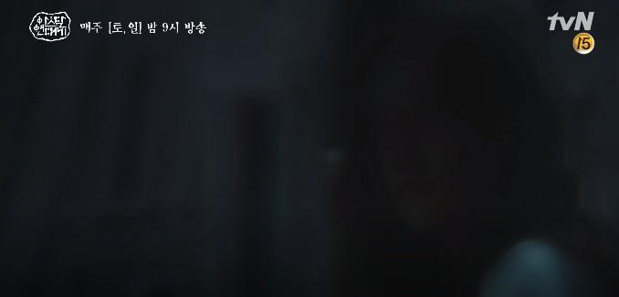 Niên Sử Kí Arthdal tập 6 gây sốc khi lộ diện tới 2 Song Joong Ki: Song trùng hay anh em thất lạc? - Hình 2